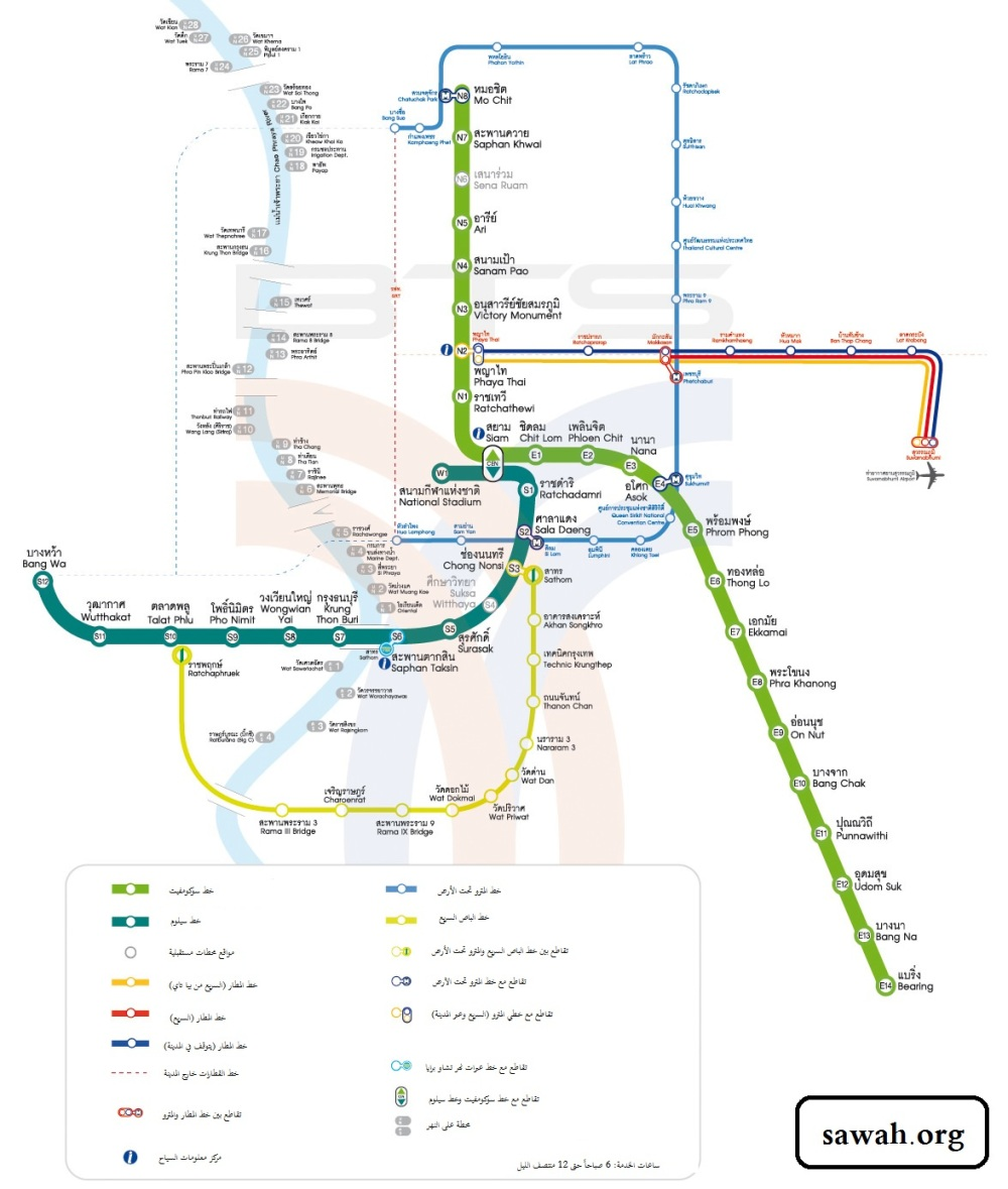 Thailand_Bangkok_Transport Map