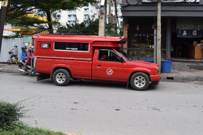 سيارة أجرة مشتركة